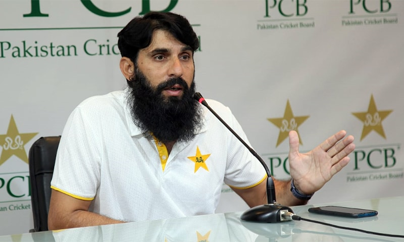 misbah ul haq giving speech in conference